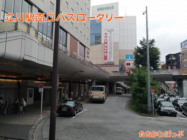 立川駅南口のバスロータリー