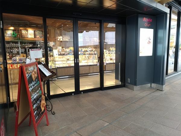 ステーションカフェバーゼル立川店