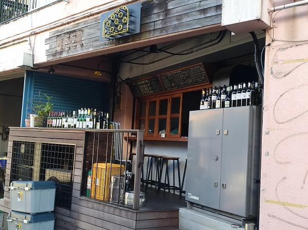 チーズビストロバイブル立川店の店舗外観写真