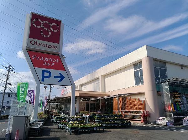 オリンピック立川若葉店の店舗外観写真