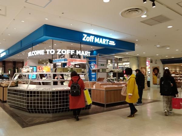 zoffルミネ立川店の外観写真