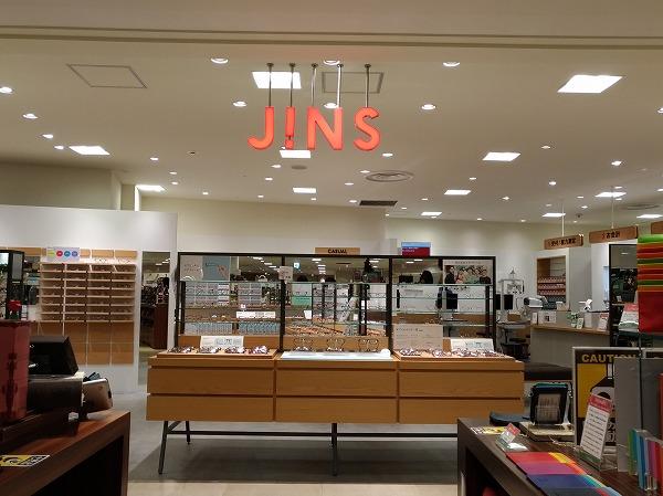 JINSグランデュオ立川店の店舗外観写真