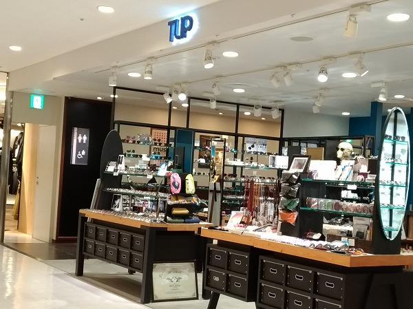 TLIPルミネ立川店の店舗外観写真