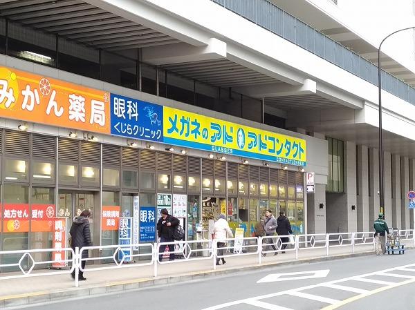 メガネのアド立川本店の外観写真