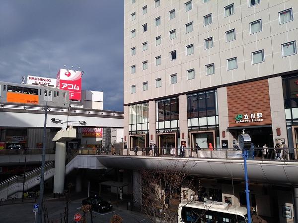 立川駅南口デッキ