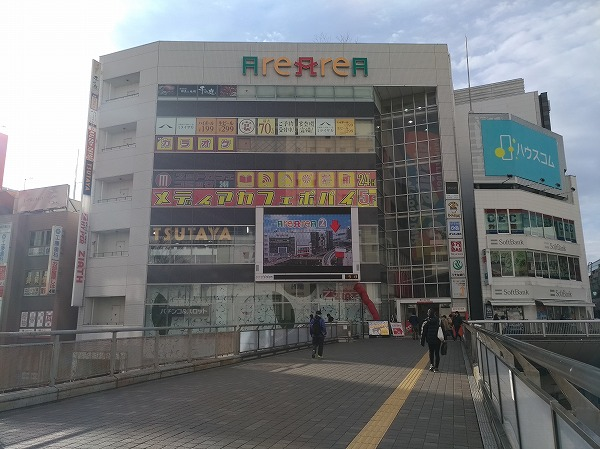 メディアカフェポパイ立川店