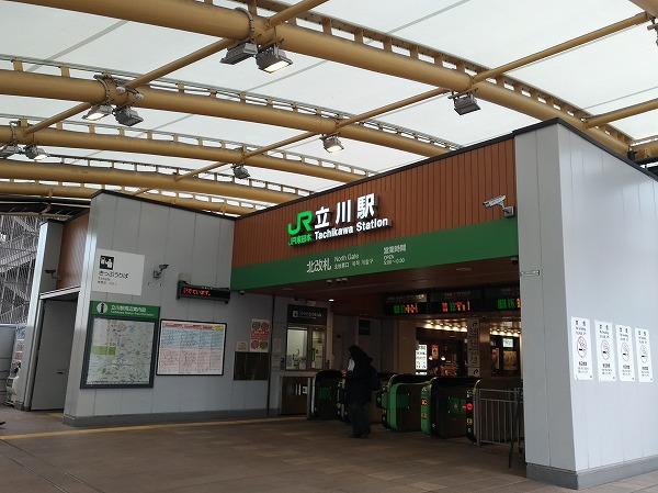 立川駅北改札前