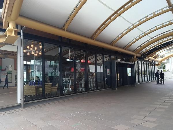 立川駅北改札前ステーションカフェバーゼル