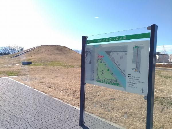 昭島市立むさしの公園