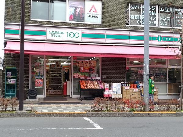 ローソンストア立川錦町店