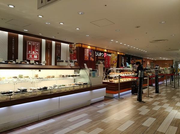 ルミネ立川惣菜売り場の写真