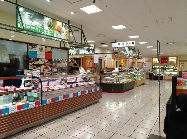 伊勢丹立川惣菜売り場の写真