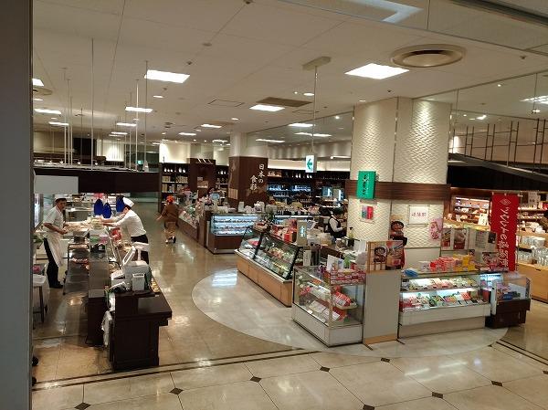 立川高島屋惣菜売り場の写真