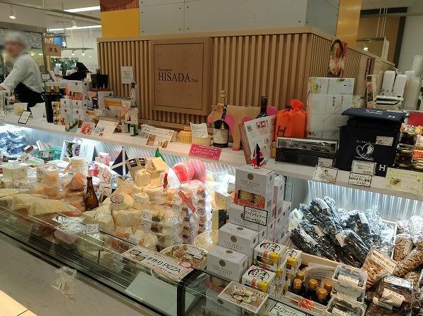 フロマジュリー・ヒサダの店舗写真