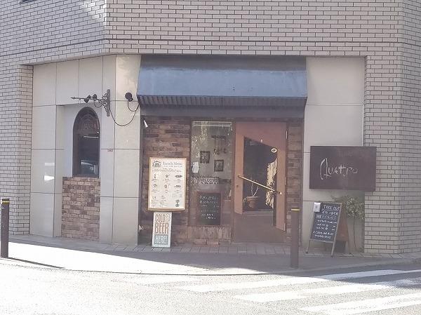 クワトロ立川の店舗外観写真