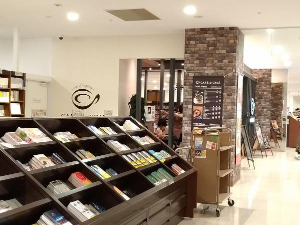 ジュンク堂書店カフェドクリエ