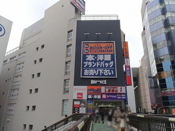 ブックオフ スーパー・バザー立川駅北口店
