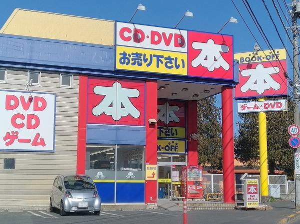 ブックオフ立川栄店の外観写真